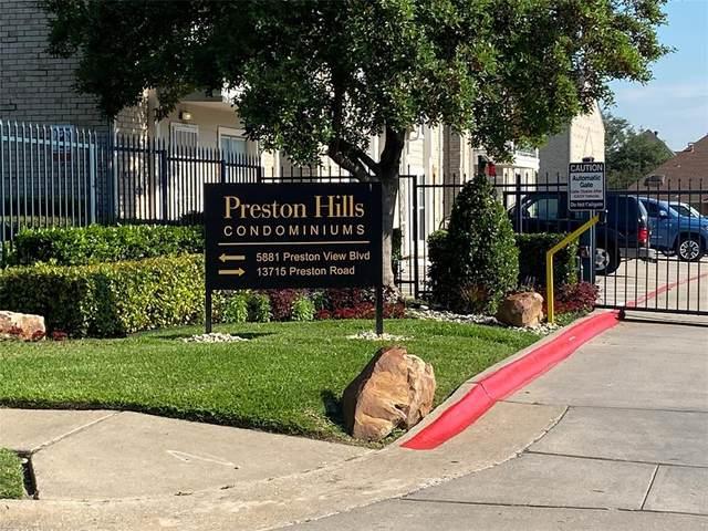 5881 Preston View Boulevard #111, Dallas, TX 75240 (MLS #14357163) :: Results Property Group