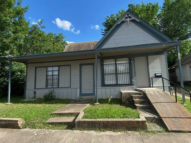 1132 E Hattie Street, Fort Worth, TX 76104 (MLS #14363076) :: Real Estate By Design