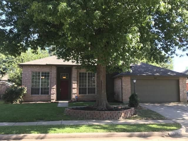 737 Paisley Drive, Flower Mound, TX 75028 (MLS #14363961) :: Trinity Premier Properties