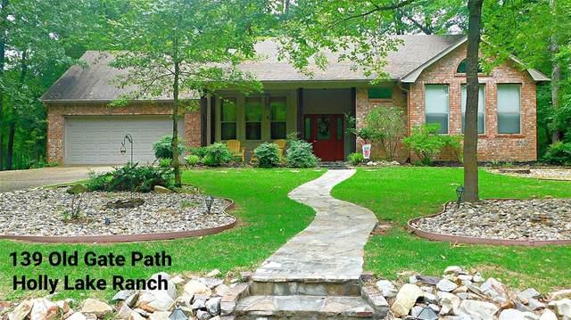 139 Old Gate Path, Holly Lake Ranch, TX 75765 (MLS #14365505) :: Team Tiller