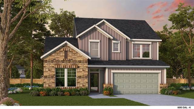2409 Robin Way, Northlake, TX 76247 (MLS #14366684) :: Tenesha Lusk Realty Group
