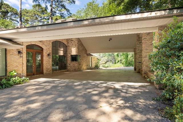 1404 Bending Brook Circle, Lufkin, TX 75904 (MLS #14369098) :: The Chad Smith Team