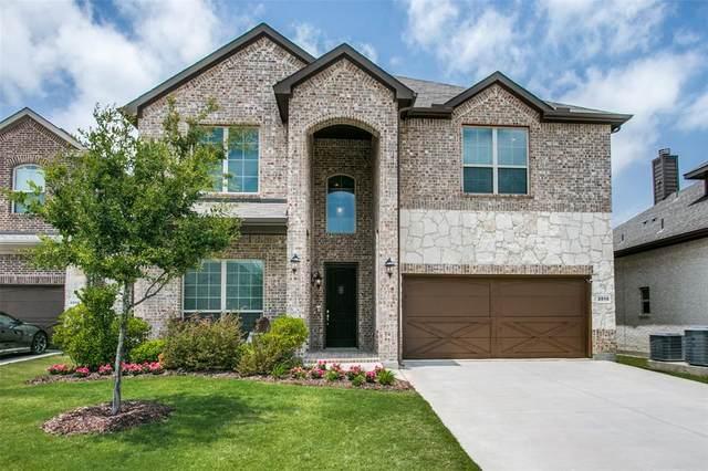 2010 Milano Lane, Lewisville, TX 75077 (MLS #14375863) :: Robbins Real Estate Group