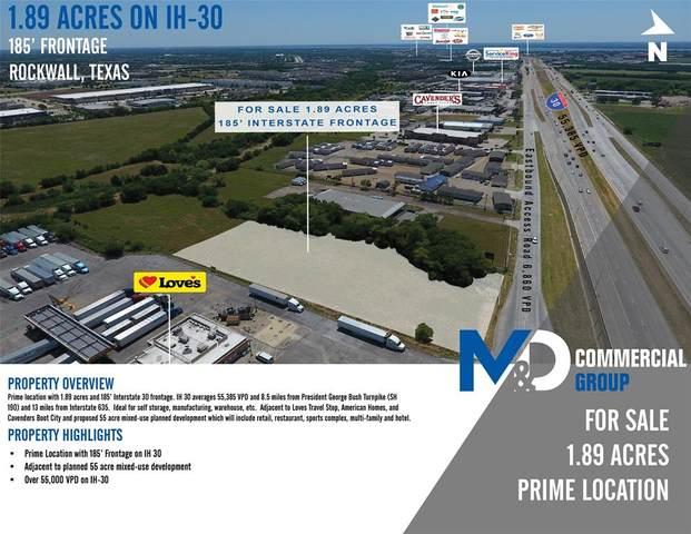 I30 S Service Road Road, Rockwall, TX 75087 (MLS #14378164) :: RE/MAX Pinnacle Group REALTORS