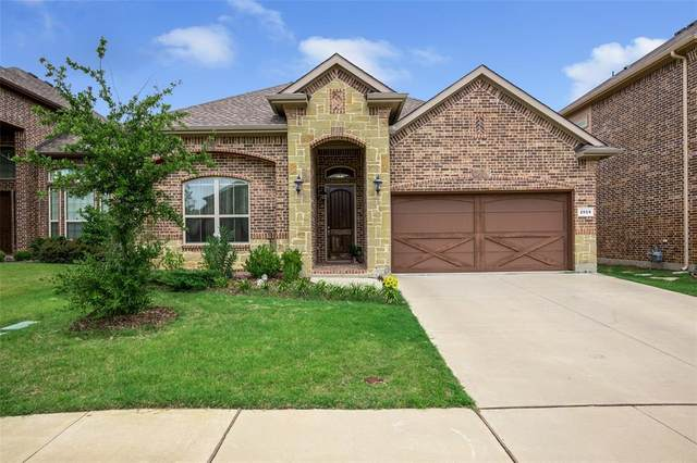 2029 Milano Lane, Lewisville, TX 75077 (MLS #14378904) :: The Rhodes Team