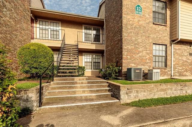 4748 Old Bent Tree Lane #1206, Dallas, TX 75287 (MLS #14380395) :: Trinity Premier Properties