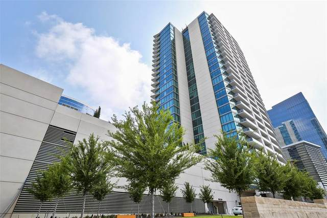 7901 Windrose Avenue #1406, Plano, TX 75024 (MLS #14381791) :: The Kimberly Davis Group