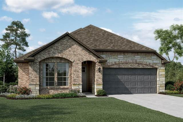 1501 Barberry Lane, Northlake, TX 76226 (MLS #14382377) :: Justin Bassett Realty