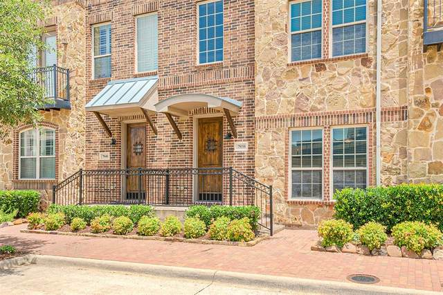 7938 Bishop Road, Plano, TX 75024 (MLS #14383382) :: Team Tiller
