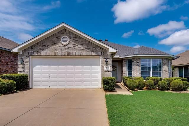 313 Shadow Grass Avenue, Fort Worth, TX 76120 (MLS #14385002) :: The Mauelshagen Group