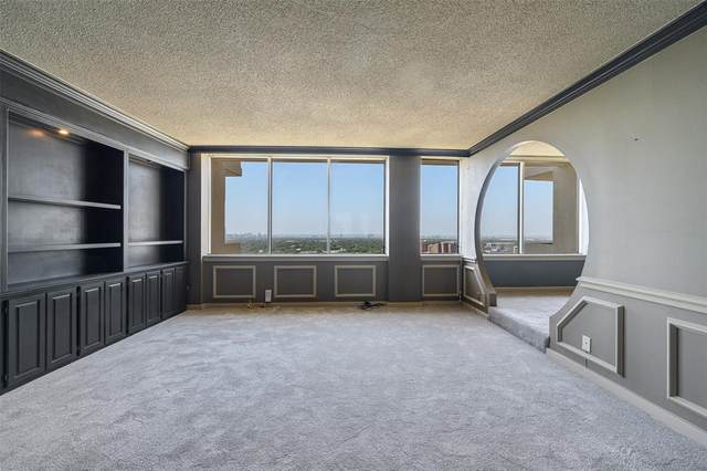 6211 W Northwest Highway #2007, Dallas, TX 75225 (MLS #14385569) :: The Mitchell Group