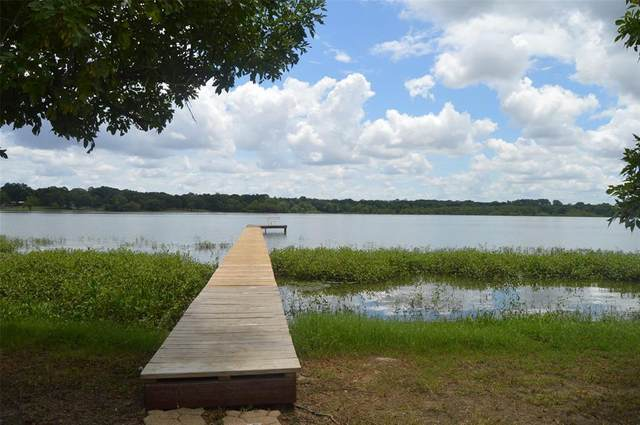 2864 Waters Edge, Quinlan, TX 75474 (MLS #14398919) :: Team Hodnett