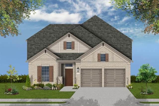11551 Berry Creek, Flower Mound, TX 76262 (MLS #14399083) :: HergGroup Dallas-Fort Worth