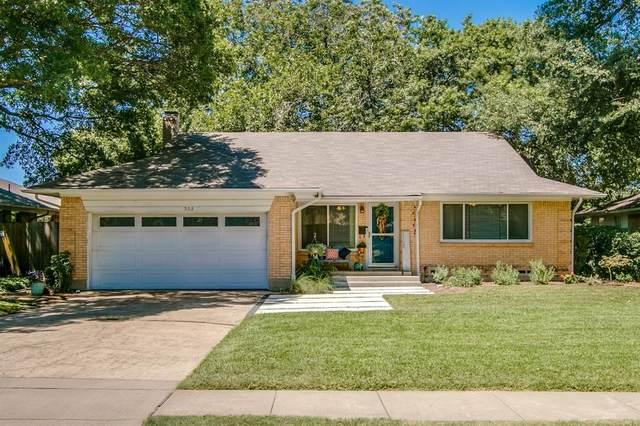 502 Ridgedale Drive, Richardson, TX 75080 (MLS #14400992) :: Frankie Arthur Real Estate