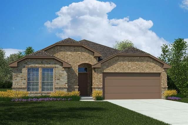 1053 Blackhorse Trail, Fort Worth, TX 76247 (MLS #14401883) :: Real Estate By Design