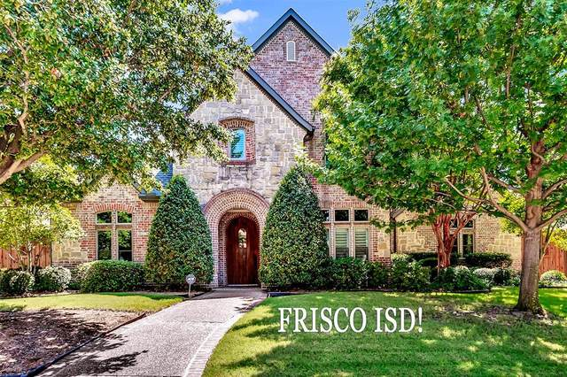 5357 Northshore Drive, Frisco, TX 75034 (MLS #14404333) :: The Chad Smith Team