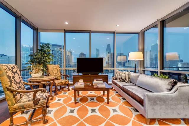 2200 Victory Avenue #1602, Dallas, TX 75219 (MLS #14404684) :: Trinity Premier Properties