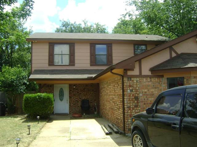 1601 Lincolnshire Way, Fort Worth, TX 76134 (MLS #14404803) :: RE/MAX Landmark