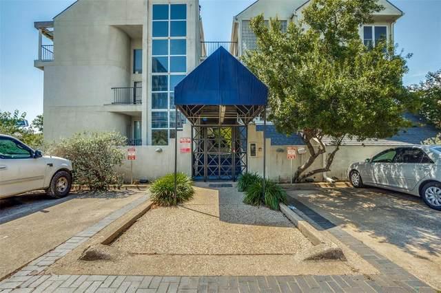 4221 Cole Avenue #204, Dallas, TX 75205 (MLS #14405541) :: HergGroup Dallas-Fort Worth