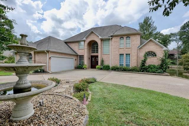 3509 Lakemont Drive, Tyler, TX 75707 (MLS #14405953) :: RE/MAX Pinnacle Group REALTORS