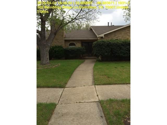1930 Rambling Ridge Lane, Carrollton, TX 75007 (MLS #14408545) :: Tenesha Lusk Realty Group
