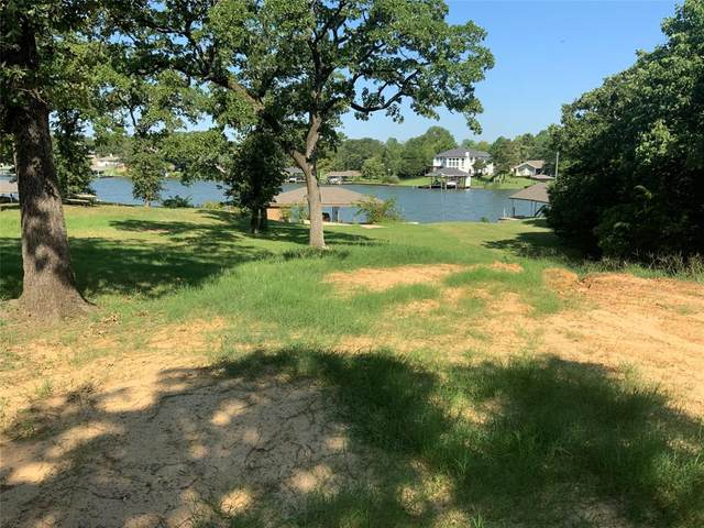 124 Seminole Drive, Lake Kiowa, TX 76240 (MLS #14409121) :: All Cities USA Realty