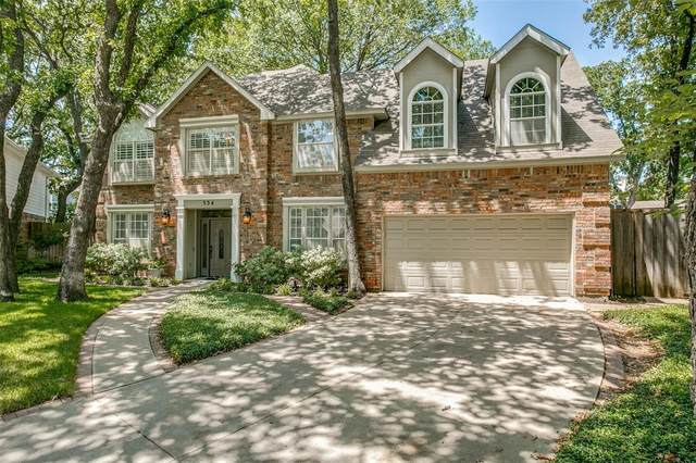 534 Woodhill Court, Grapevine, TX 76051 (MLS #14410298) :: Robbins Real Estate Group