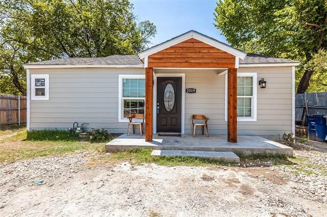 2519 Chalk Hill Road, Dallas, TX 75212 (MLS #14414234) :: The Property Guys