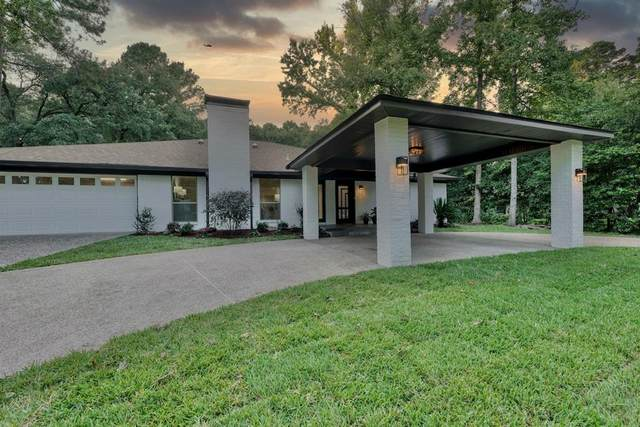 1366 Skyview Circle, Hideaway, TX 75771 (MLS #14417581) :: The Paula Jones Team | RE/MAX of Abilene