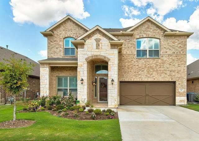 144 Peace Place, Aledo, TX 76008 (MLS #14422216) :: Keller Williams Realty