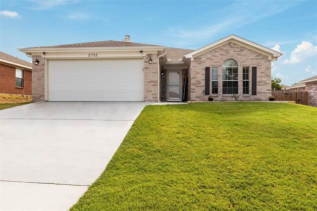 2733 Brea Canyon Road, Fort Worth, TX 76108 (MLS #14423950) :: Frankie Arthur Real Estate