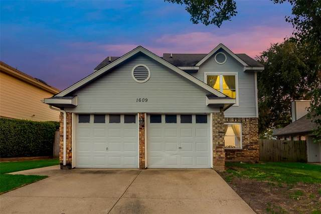 1609 Stoneway Drive, Grapevine, TX 76051 (MLS #14427990) :: The Mitchell Group