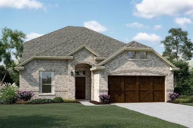 1400 Wolfberry Lane, Northlake, TX 76226 (MLS #14430855) :: Justin Bassett Realty