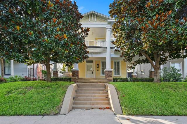 2515 Thomas Avenue, Dallas, TX 75201 (MLS #14435644) :: The Kimberly Davis Group