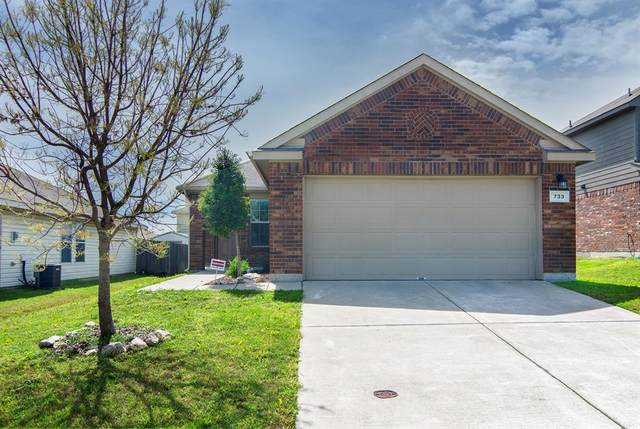 733 Santa Rosa Drive, Fort Worth, TX 76052 (MLS #14435754) :: Front Real Estate Co.