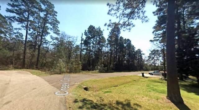 Lot 77 Maple Court, Magnolia, TX 77355 (MLS #14438674) :: The Tierny Jordan Network