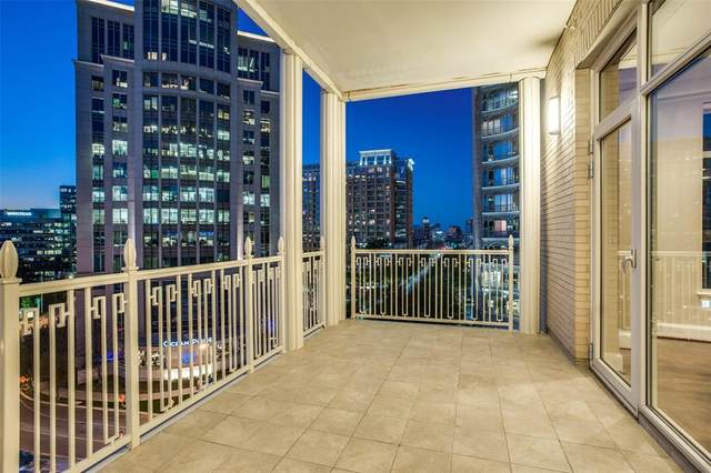 2555 N Pearl 405G, Dallas, TX 75201 (MLS #14439888) :: Team Tiller
