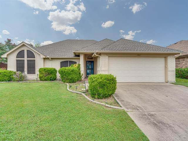 1905 Oak Hill Road, Fort Worth, TX 76112 (MLS #14440349) :: RE/MAX Landmark