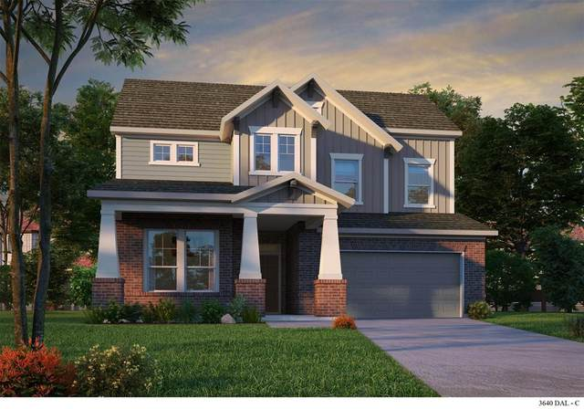 2113 Offerande Drive, Fort Worth, TX 76008 (MLS #14441276) :: Trinity Premier Properties