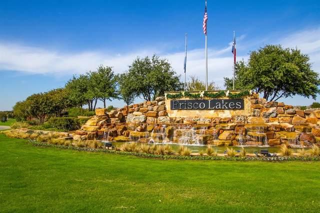 1529 Faldo Court, Frisco, TX 75036 (MLS #14442611) :: The Mauelshagen Group