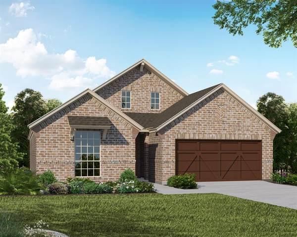 4220 Mistflower Way, Northlake, TX 76226 (MLS #14443573) :: HergGroup Dallas-Fort Worth