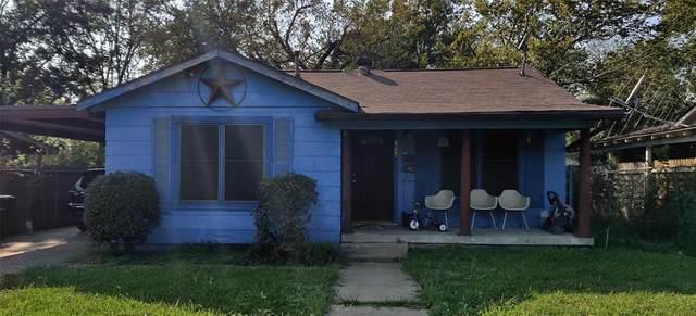 1036 Benton Avenue, Fort Worth, TX 76112 (MLS #14445577) :: The Mauelshagen Group