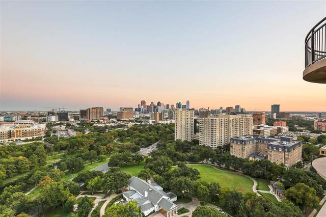 3401 Lee Parkway #2005, Dallas, TX 75219 (MLS #14445804) :: The Mitchell Group