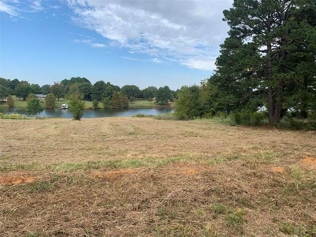 TBD Pr 52320, Pittsburg, TX 75686 (MLS #14450083) :: Feller Realty
