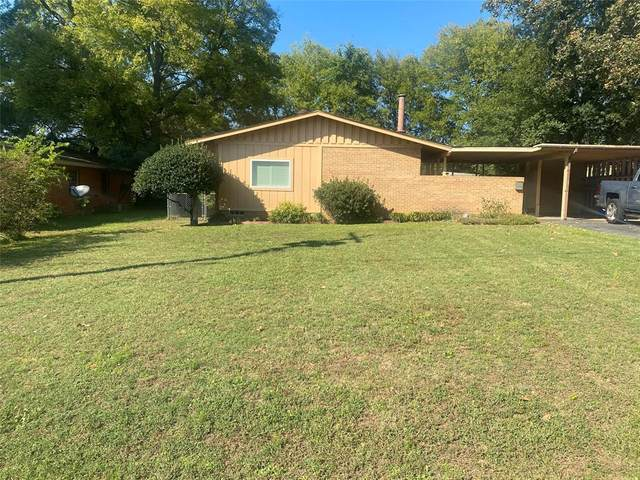 103 Suzanne Drive, Longview, TX 75604 (MLS #14451459) :: The Mauelshagen Group