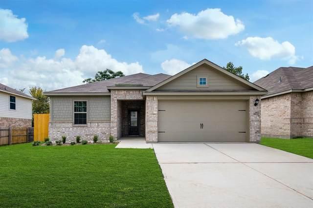 432 Lowery Oaks Trail, Fort Worth, TX 76120 (MLS #14454787) :: Keller Williams Realty