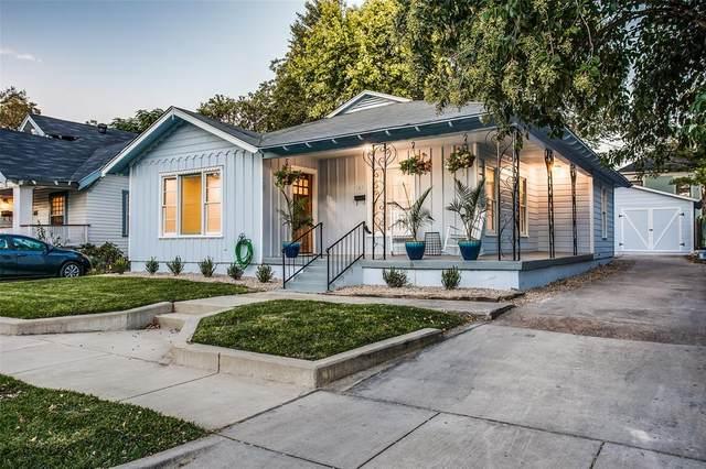 1417 S Henderson Street, Fort Worth, TX 76104 (MLS #14454921) :: RE/MAX Pinnacle Group REALTORS