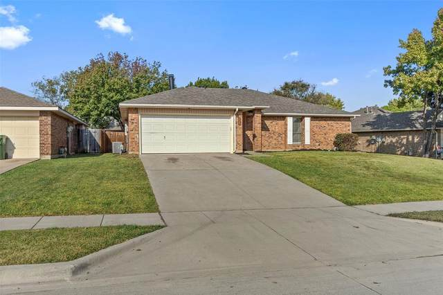 1033 Colony Street, Flower Mound, TX 75028 (MLS #14457459) :: HergGroup Dallas-Fort Worth