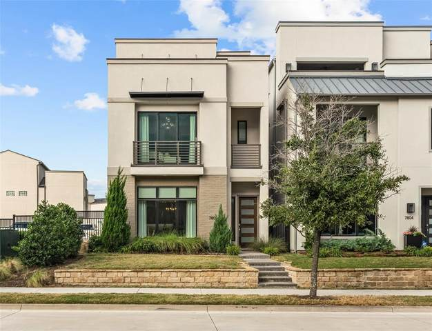 7800 Merit Lane, Plano, TX 75024 (MLS #14459081) :: The Daniel Team