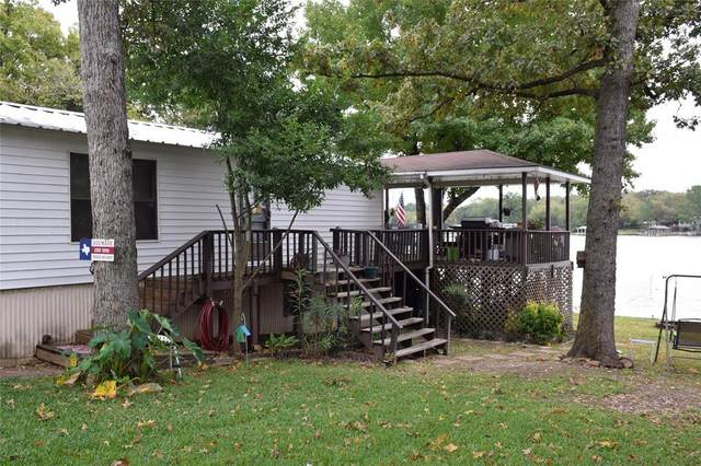 214 Sunray Street, Mabank, TX 75156 (MLS #14459722) :: All Cities USA Realty